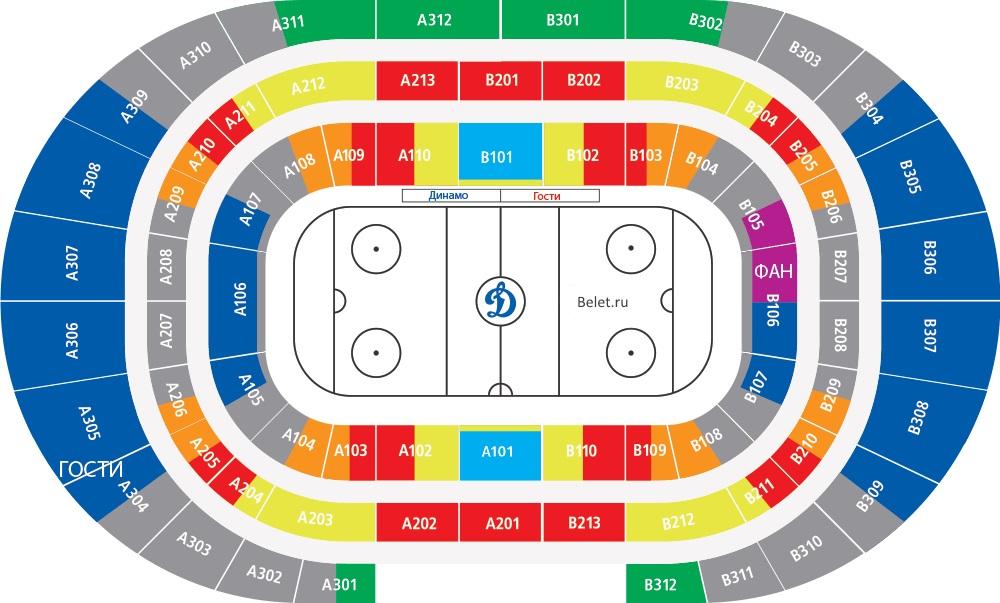 Схема ВТБ арена хоккей