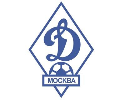 Билеты на футбол Динамо Москва