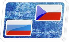 хоккей Россия Чехия 14 декабря 15:30