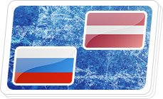 Билеты на хоккей Россия-Латвия