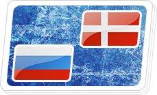 Билеты на хоккей Россия-Дания