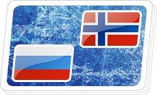 Билеты на хоккей Россия Норвегия