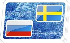 Купить билеты хоккей Россия - Швеция