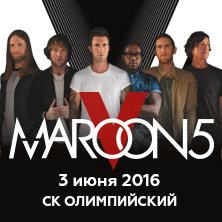 ������� Maroon 5 20 ������ � ������. ������ �� Maroon 5