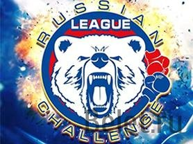 Билеты на Russian Challenge 13 ноября 19:00