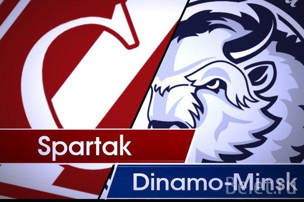 хоккей Спартак - Динамо Минск 21 ноября 19:30