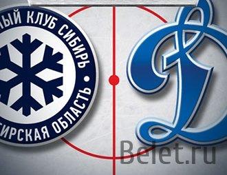 билеты на хоккей Динамо-Сибирь