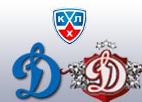 хоккей Динамо-Динамо Рига
