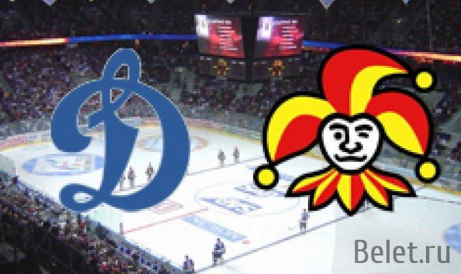 Купить билеты на хоккей Динамо-Йокерит
