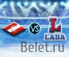 Билеты на хоккей Спартак-Лада