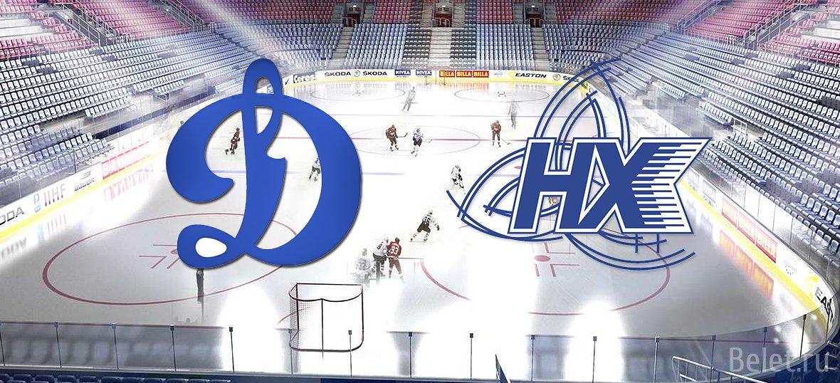 Билеты на хоккей Динамо-Нефтехимик