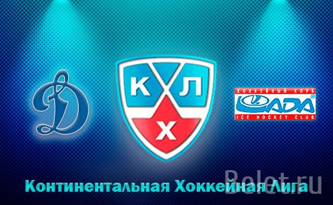 Билеты на хоккей Динамо-Лада