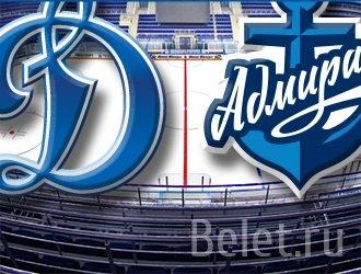 Билеты на хоккей Динамо-Адмирал