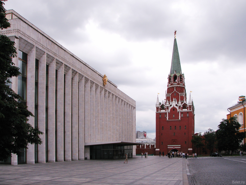 билеты в кремлёвский дворец