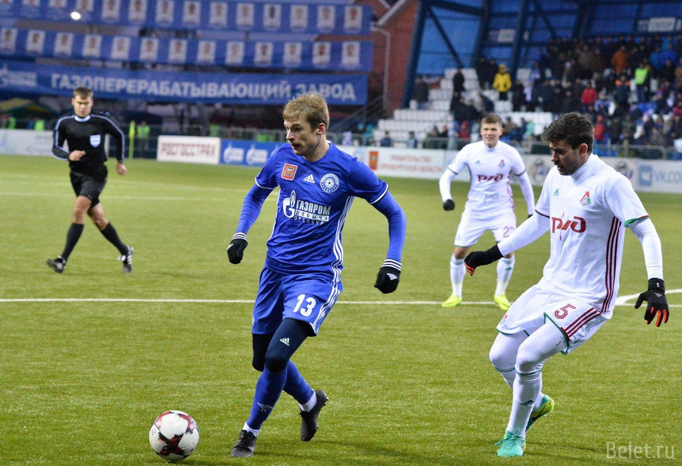 Футбол Локомотив - Оренбург