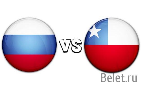 9 июня Россия - Чили. Билеты на футбол