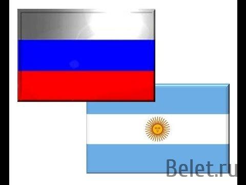 билеты на футбол Россия-Аргентина 11 ноября 2017