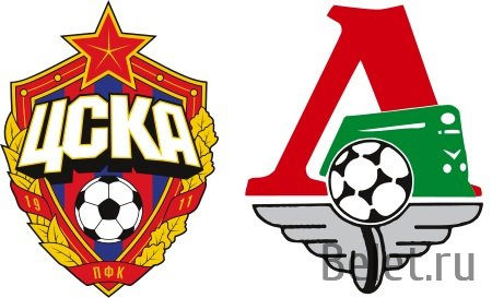 Билеты на футбол Локомотив - ЦСКА