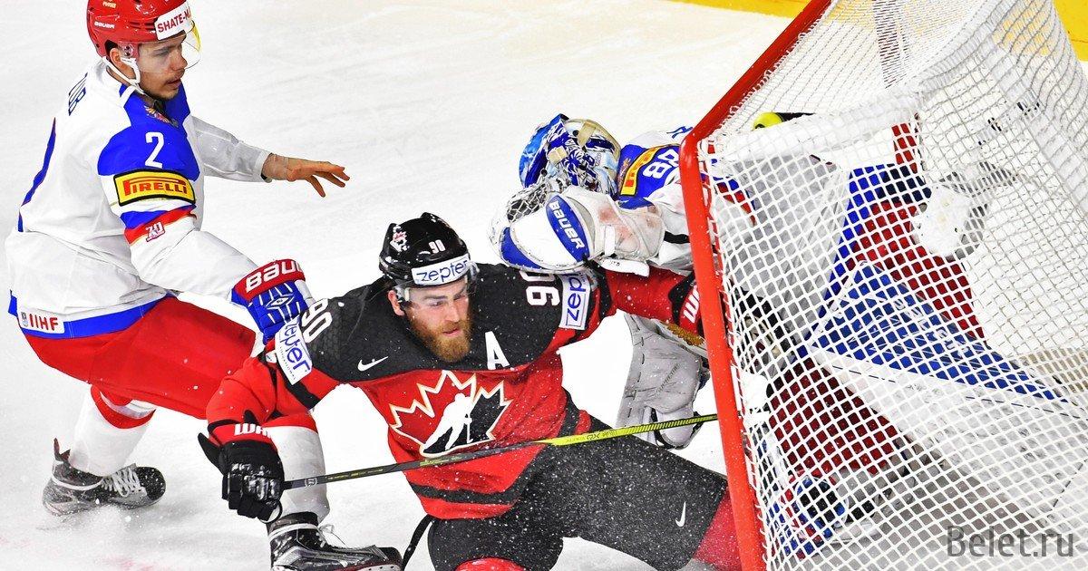 Купить билеты на хоккей Россия-Канада