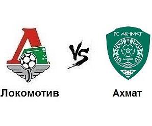 Билеты на футбол Локомотив - Ахмат 8 марта 19:00
