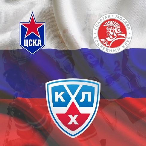 хоккей ЦСКА-Спартак