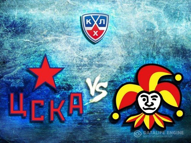 Билеты на хоккей ЦСКА-ЙОКЕРИТ