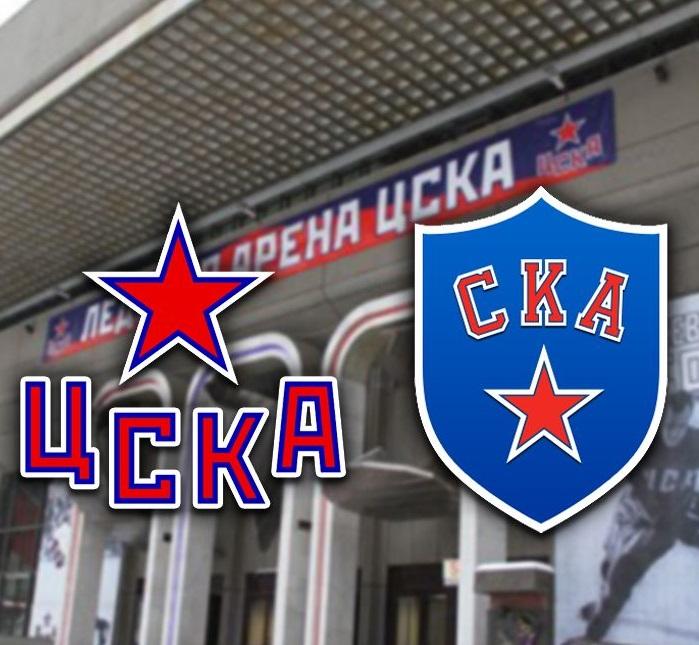 билеты на хоккей ЦСКА СКА 17 января 17:00