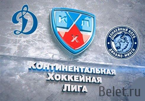 Билеты на хоккей Динамо-Динамо МН