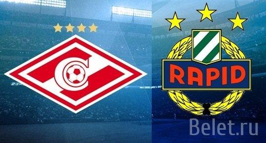 Купить билеты на футбол Спартак - Рапид 29 ноября 23:00