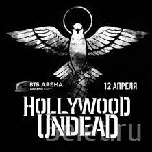 Купить билеты на концерт Hollywood Undead 12 апреля