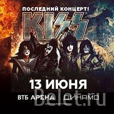 Купить билеты на концерт KISS в Москве 13 июня