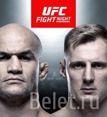 Билеты на бокс UFC FIGHT NIGHT МОСКВА 9 ноября