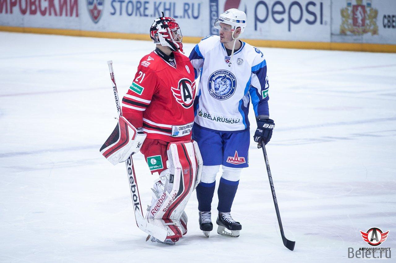 хоккей Динамо М – Автомобилист 12 октября 17:30