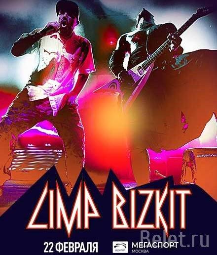 Купить билеты на концерт LIMP BIZKIT 22.02.2020