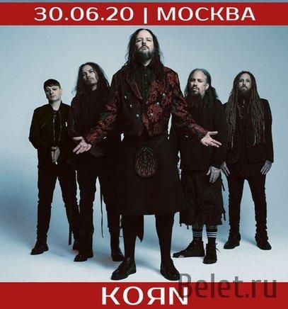 Билеты на Концерт Korn 30 Июня 2020