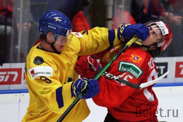 хоккей Россия Швеция 30 апреля 15:00 в Ярославле