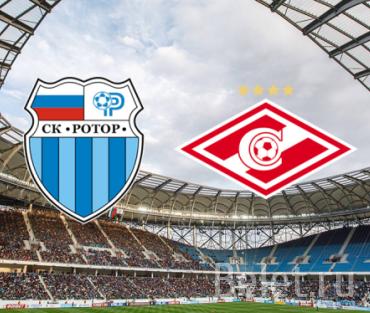 Билеты на футбол Спартак - Ротор 29 ноября 19:00