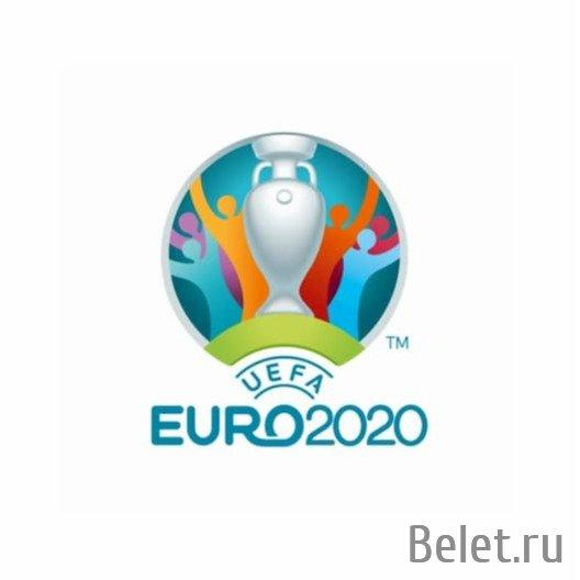 Купить билеты на футбол Финляндия - Россия 16 июня 15:00