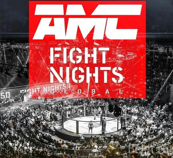Купить билеты на АМС Fight Nights 100 10 апреля 17:00