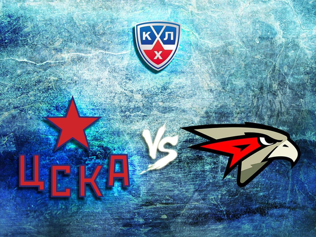 Билеты на хоккей хоккей  ЦСКА - Авангард  2 ноября 19:30
