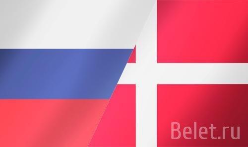 Билеты на футбол Россия Дания 21 июня 22:00