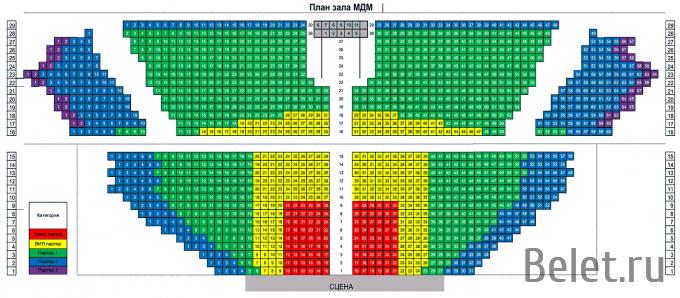 """8 июня - 31 июля билеты на Мьюзикл """"Шахматы"""""""