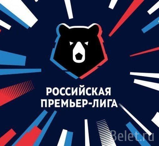 Билеты на футбол Спартак Москва - ФК Нижний Новгород, 7 августа 2021 года 20:00