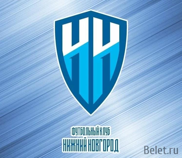 Купить Билеты на футбол Химки - Нижний Новгород 28 августа 17:30
