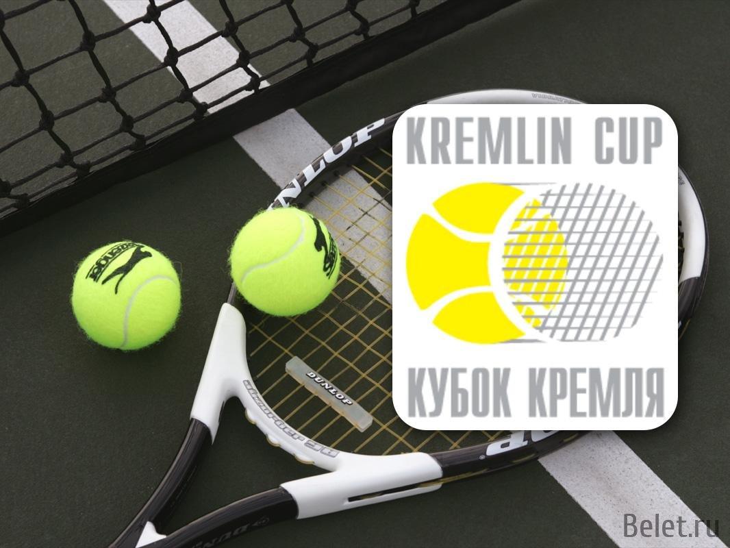 Купить билеты «ВТБ Кубок Кремля» в Ледовый дворец Ирины Виннер